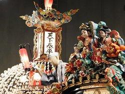 Chichibu Matsuri Kaikan
