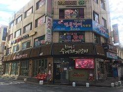 choigozip Hongdae