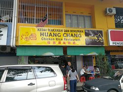 Shop front with signboard