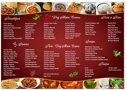 mihul indian restaurant complete menu