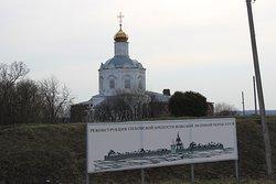 Успенская церковь рядом