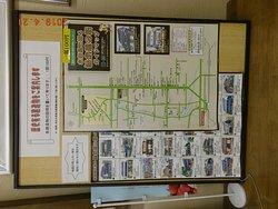 パンフレット 有料100円