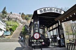 Mt Iimori Slope Conveyor