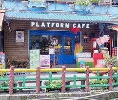 56 Platform Coffee