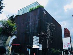 Art decor building nearby