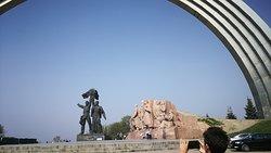 Symbolic Historic Arch of the Soviet Clamping of Ukraine