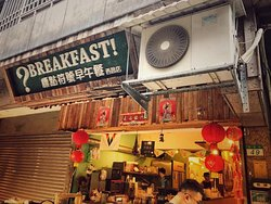? Breakfast!