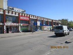 Площадь Героев Сталинграда. Торговля.