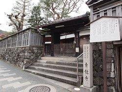Seiryuji Temple