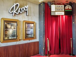 A replica of a 70's theater (they show short films all the time so don't be shy and enter!).