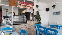 Yiannoulis