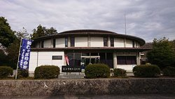 Murakami City Local Museum