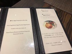 Club Lounge - a cook to order breakfast menu