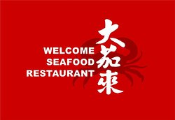 Welcome Seafood Restaurant