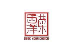 Seek Your Choice