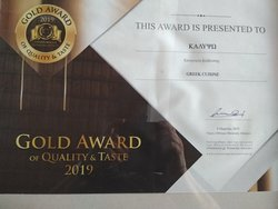 Another year another gold premium award of quality and taste