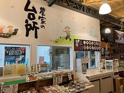 Bandaijima Sengyo Center