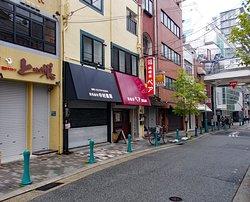 店先の雰囲気(写真右端に元町商店街が写っています)
