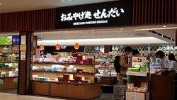 Souvenir Shop Sendai