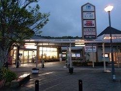 Roadside Station Iga