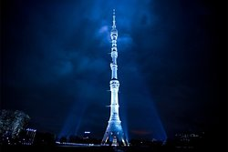 The highest tv tower in Europe is Ostankino tv tower. It is 8th top highest building in the World.  The height of the building is 540 meters