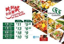 Grand Garden All-Day Buffet