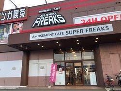 Super Freaks, Hirosaki Chuo