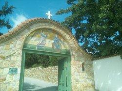 St. Ephraim Monastery