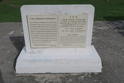 Peace Park Memorial information plaque