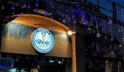 The Greek Corner