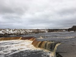 Tosnenskiy Waterfall