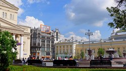 Teatralnaya Square