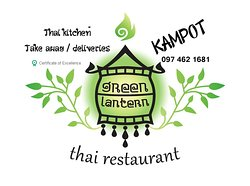 Green Lantern Thai Restaurant