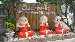Amusing kitsch entrance to Wat Pan Ping