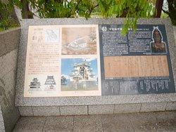 宇和島城の解説
