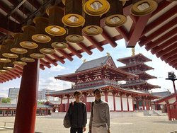 Shigennoji Templ