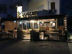 Denizatı Cafe Restaurant