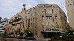 Toyama Denki Building
