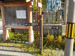 Signs to other shrines