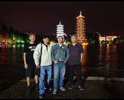 Jerry's GuiLin Tours