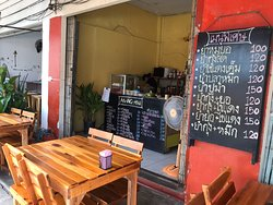 Best street food in Lamai! Cheap , clean , delicious and super nice owners.
