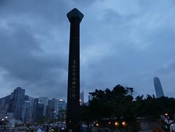 Monument in Commemoration of the Return of Hong Kong to China 3