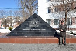 Мемориал Шахтёрской Славы в г. Шахты зимой