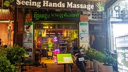 Seeing Hands Massage Center (Khmer Angkor)
