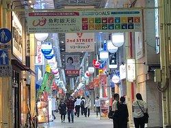 Uomachi Gintengai Shopping Street