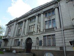 Фасад здания музея