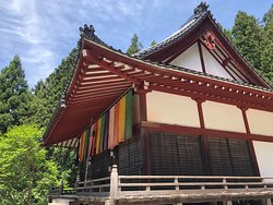 Butsuryuji Temple