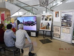 Shibusawa Eiichi Memorial Museum