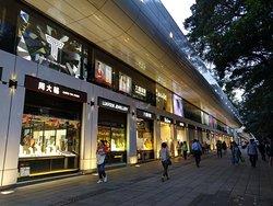 香港柏丽大道