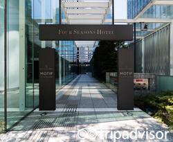 Entrance at the Four Seasons Hotel Tokyo at Marunouchi